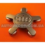 """Колпачки заглушки на литые диски AUDI (135/57/13) """"звезда"""" 4F0 601 165N серые"""