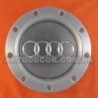 "Колпачки заглушки на литые диски AUDI (146/58/22) 8D0601165K ""тарелка"""