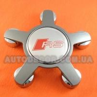 """Колпачки заглушки на литые диски AUDI (135/57/13) """"звезда"""" 4F0601165N RS"""