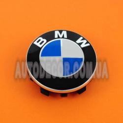 Колпачки заглушки на литые диски BMW (56/53/10) 6861092 6850834 бело-синие