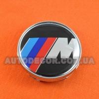 Колпачки заглушки на литые диски BMW (60/56/10) черные/хром М