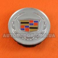 Колпачки заглушки на литые диски Cadillac (67/55/15) 9597375 KDLK-006 серые