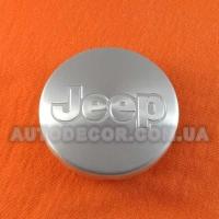 Колпачки заглушки на литые диски Jeep (55/48/12) металл/глянец