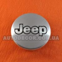Колпачки заглушки на литые диски Jeep (55/48/12) металл/глянец, черный логотип