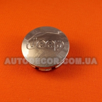 Колпачки заглушки на литые диски Jeep (56/48/14) хромированные