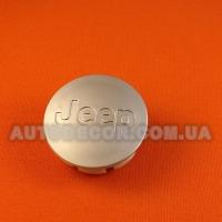 Колпачки заглушки на литые диски Jeep (56/48/14) серые/глянец