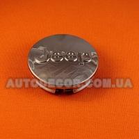 Колпачки заглушки на литые диски Jeep (63/57/15) хромированные