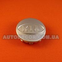 Колпачки заглушки на литые диски KIA (59/50/13)