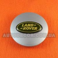 Колпачки заглушки на литые диски Land Rover (63/47/9) AH321A096A-BW серебро/зеленый логотип
