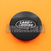 Колпачки заглушки на литые диски Land Rover (63/47/9) AH321A096A BLACK