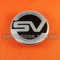 Колпачки заглушки на литые диски Land Rover SVO (63/47/9)