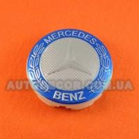 Колпачки заглушки на литые диски Mercedes (58/54/8) герб/ярко-синие