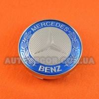 Колпачки заглушки на литые диски Mercedes (60/56/10) герб/ярко-синие