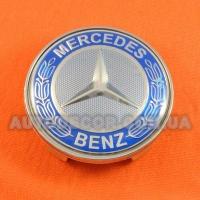 Колпачки заглушки на литые диски Mercedes (68.5/65/10) 36136783536 ярко-синие