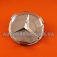 Колпачки заглушки на литые диски Mercedes (75/70/16) 2014010225 хромированные глянцевые