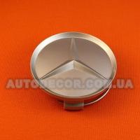 Колпачки заглушки на литые диски Mercedes (75/70/16) 2014010225 серебро