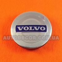 Колпачки заглушки на литые диски Volvo (56/52/7) 5JA601151A серебро